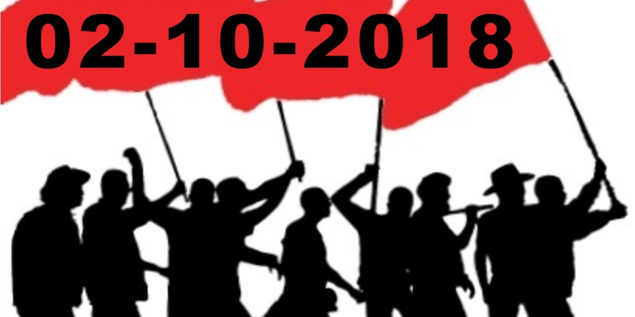 02-10-18 : Manifestation – Réforme pensions – Liège (Vidéo)