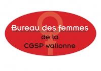 logo_bureau_des_femme